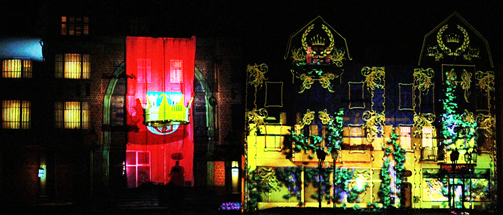 video mapping - sprzet