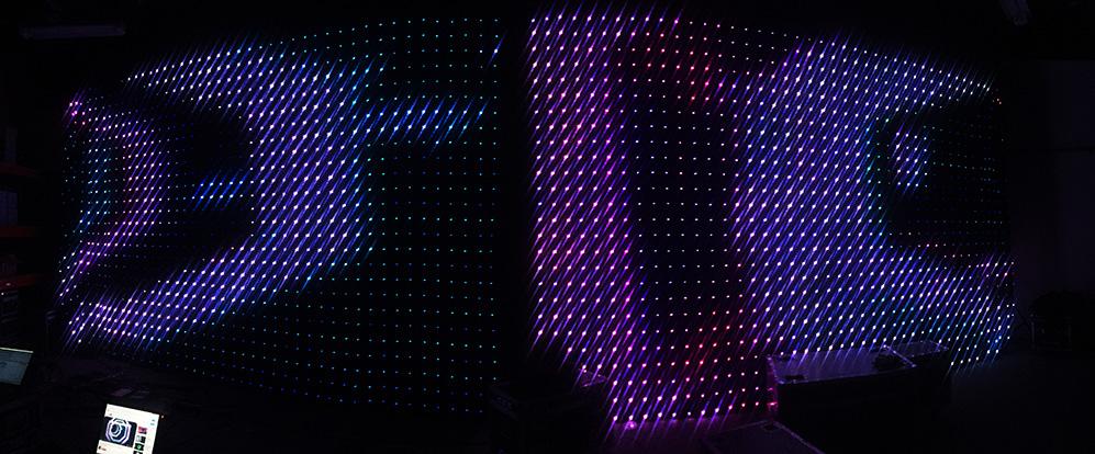dekoracyjne kurtyny LED